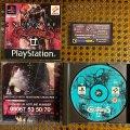 Nightmare Creatures II (PS1) (PAL) (б/у) фото-2