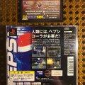 Pepsiman (PS1) (NTSC-J) (б/у) фото-4