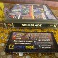 Soul Blade (PS1) (PAL) (б/у) фото-5