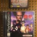Tekken 2 (PS1) (NTSC-U) (б/у) фото-1