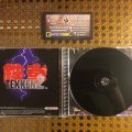Tekken 2 (PS1) (NTSC-U) (б/у) фото-3