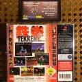 Tekken 2 (б/у) для Sony PlayStation 1