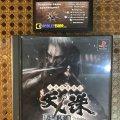 Tenchu: Shinobi Gaisen (б/у) для Sony PlayStation 1