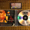 Tenchu: Stealth Assassins (PS1) (NTSC-U) (б/у) фото-2