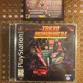 Tokyo Highway Battle (PS1) (NTSC-U) (б/у) фото-1