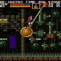 Castlevania Chronicles (PS1) скриншот-5