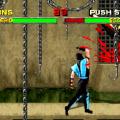 Mortal Kombat II (PS1) скриншот-2