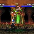 Mortal Kombat 3 (PS1) скриншот-3