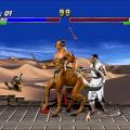 Mortal Kombat Trilogy (Classics) (PS1) скриншот-5