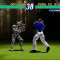 Tekken 2 (PS1) скриншот-4