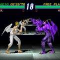 Tekken 2 для Sony PlayStation 1