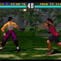 Tekken 3 (Platinum) для Sony PlayStation 1