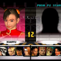 Tekken 3 (PS1) скриншот-2