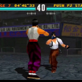 Tekken 3 (PS1) скриншот-4