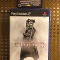 Blade II (PS2) (PAL) (б/у) фото-1