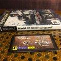 Medal of Honor: Vanguard (б/у) для Sony PlayStation 2
