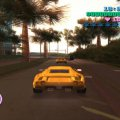 Grand Theft Auto: Vice City (PS2) скриншот-3