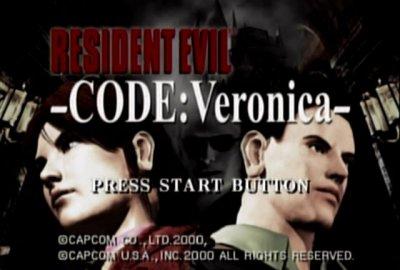 Resident Evil Code: Veronica (Sega Dreamcast) скриншот-1