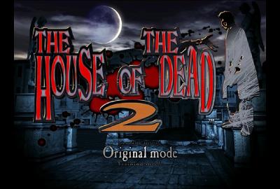 The House of the Dead 2 (Sega All Stars) (Sega Dreamcast) скриншот-1