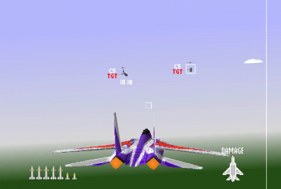Air Combat (PS1) скриншот-1