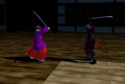Bushido Blade 2 (PS1) скриншот-1