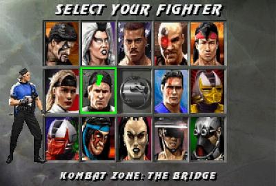Mortal Kombat 3 (PS1) скриншот-1