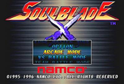 Soul Blade (PS1) скриншот-1