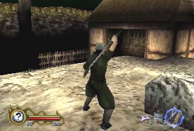 Tenchu 2: Birth of the Stealth Assassins (PS1) скриншот-1
