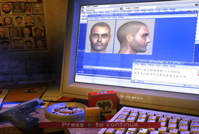 Cold Winter (PS2) скриншот-1