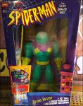 Mysterio (Deluxe Edition) | Toy Biz 1994 image