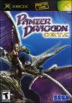 Panzer Dragoon Orta (б/у) для Microsoft XBOX