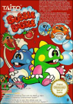 Bubble Bobble (б/у) для Nintendo Entertainment System