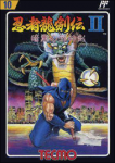 Ninja Gaiden II: The Dark Sword of Chaos / Ninja Ryukenden II: Ankoku no Jashinken (б/у) для Famicom