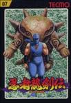 Ninja Gaiden / Ninja Ryukenden (б/у) для Famicom