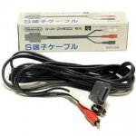 S-Video кабель (Super Nintendo) (JP) image