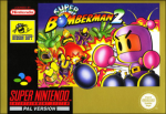 Super Bomberman 2 (б/у) - Boxed для Super Nintendo Entertainment System (SNES)