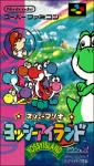 Super Mario World 2: Yoshi's Island / Super Mario: Yoshi Island (б/у) - Boxed для Super Famicom