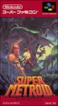 Super Metroid (б/у) для Super Famicom