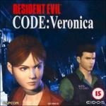 Resident Evil Code: Veronica (Sega Dreamcast) (PAL) cover