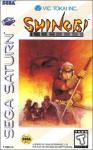 Shinobi Legions (Sega Saturn) (NTSC-U) cover