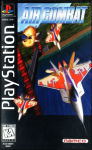 Air Combat (Long Box) (Sony PlayStation 1) (NTSC-U) cover