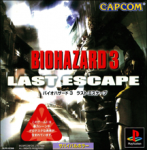 Biohazard 3: Last Escape (б/у) для Sony PlayStation 1