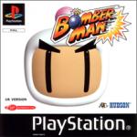 Bomberman (Sony PlayStation 1) (PAL) cover