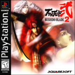 Bushido Blade 2 (Sony PlayStation 1) (NTSC-U) cover