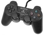 Геймпад DualShock (Dark Grey) (used) (Sony PlayStation 1) (PS1)