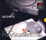 Мышь (used) (Sony PlayStation 1) (PS1)