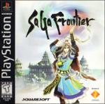 SaGa Frontier (Sony PlayStation 1) (NTSC-U) cover