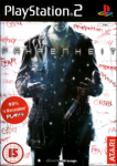 Fahrenheit / Indigo Prophecy (Sony PlayStation 2) (PAL) cover