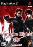 Vampire Night (б/у) для Sony PlayStation 2