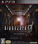Biohazard 0 HD Remaster (б/у) для Sony PlayStation 3